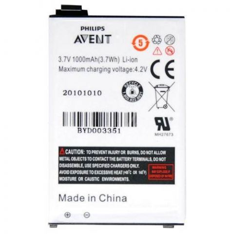 PHILLIPS Battery - Li-Ion Avent SCD535