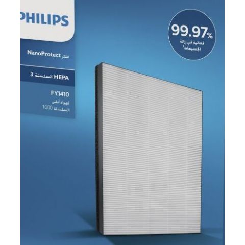 Philips Nano Protect Filter  AC2729/10